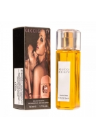 Gucci Guilty (50ml)