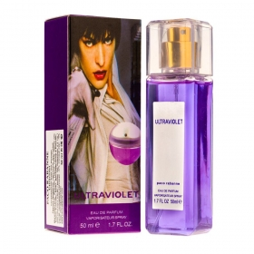Paco Rabanne Ultraviolet (50ml)