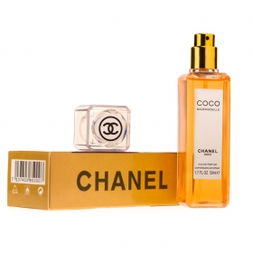 Chanel Coco Mademoiselle (50ml)