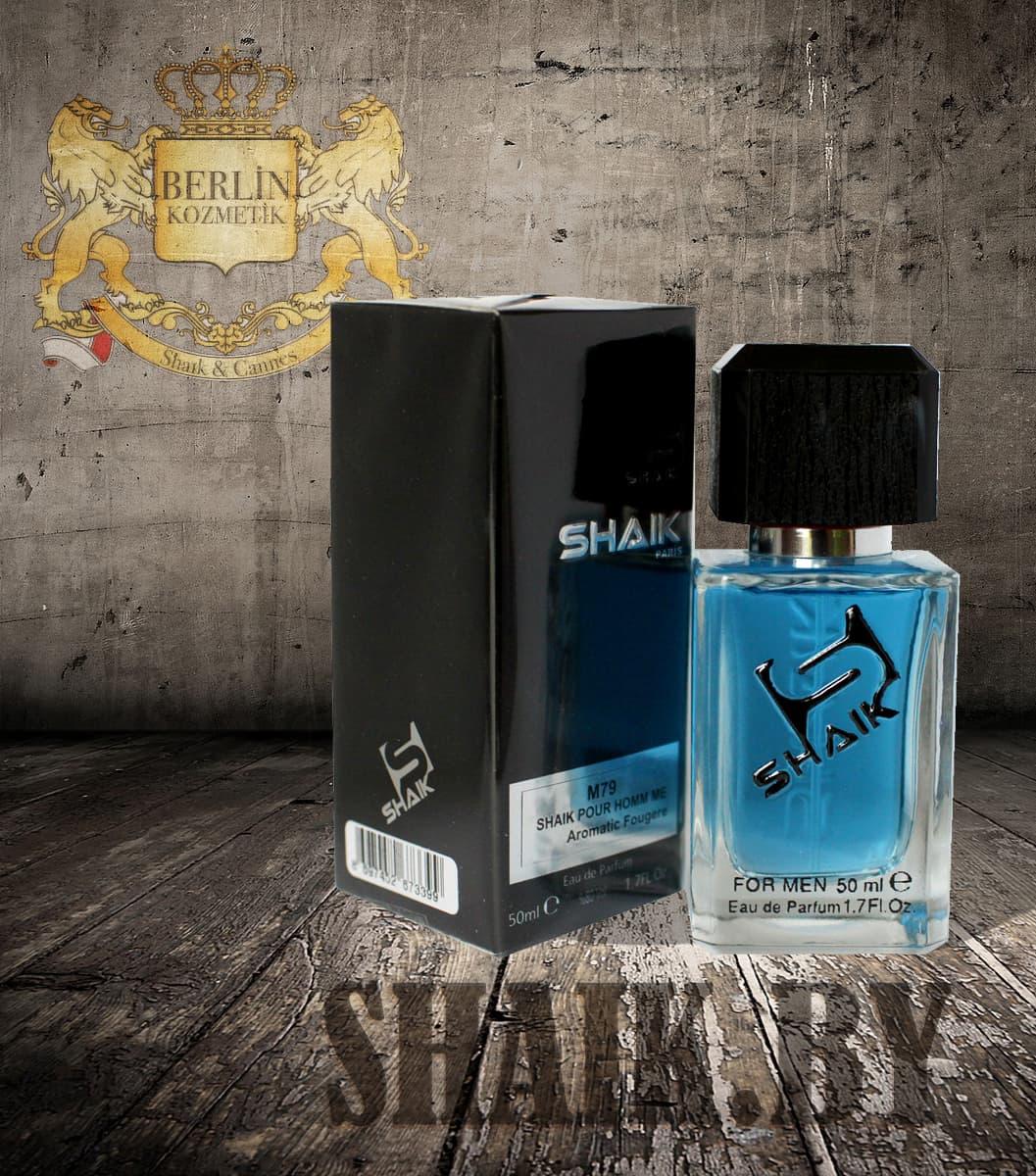мужская парфюмерия шейк